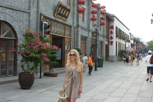 Gradska ulica u kineskom gradu Chengdu